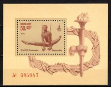 Russia - 1979 Olympic games Moscow - Mi. Bl. 136 MNH
