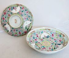 "Antique Chinese Famille Rose Bowl & Lid w/ Children, Bats & Guangxu Marks (7.7"")"