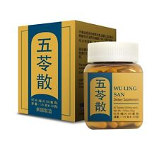 Wu Ling San Helps Urinary System, Strengthens The Spleen and Thirsty Made in USA