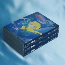 To Terra by Keiko Takemiya - complete set - pocket size manga from Japan