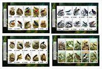 2012 BIRDS ILLUSTRATION ART 10 SOUVENIR SHEETS MNH UNPERFORATED