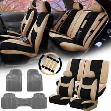 Beige Black Car Seat Covers Full Set w/ Heavy Duty Gray Floor Mat Combo