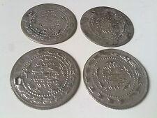 Ottoman silver coins 1 1/2 Kurush x 4. MAHMUD II 1223AH / 27, 28, 28, 32 1808-39