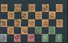 LM42105 Ireland overprint classic stamps fine lot used