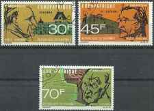 Timbres Personnages Dahomey PA78/80 o lot 25541