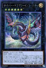 Yu-Gi-Oh Japanese RC03-JP025 Cyber Dragon Infinity ALT ART SCR