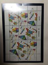 Israel 1995 Kite Flying Souvenir Sheet Stamp Mint