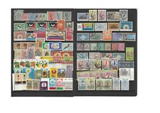100 LIBYA stamps - Mint & Used - see scans