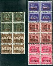 1941 Bessarabia,Chisinau,Kishi nev,Crown,Occupation,War,R omania,Mi.691Ii,Mnh,x4