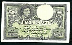 Poland (P58) 500 Zlotych 1919 XF