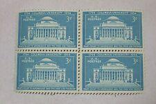$0.03 Cents Columbia University 1754-1954 Stamp  Block of 4