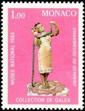"""MONACO N° 1382 """"AUTOMATES DE LA COLLECTION GALEA,CHARMEUSE DE SERPENT""""NEUF xxTTB"""