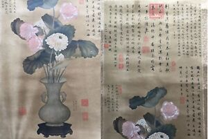 Vintage Chinese Hanging Scroll After JIANG TINGXI (1669-1732)  Calligraphy Seals