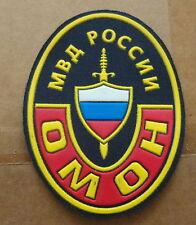 Russian  POLICE OMON SPETSNAZ patch  #174A