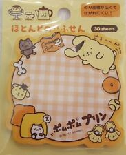 Sanrio Pom Pom Purin Sticky Notes Extra Sticky Plaid