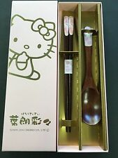 New Hello Kitty Sakura Cherry Blossoms Cutlery Set Chopsticks Spoon from JAPAN