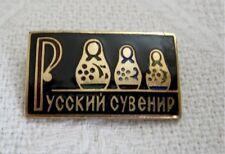 MATRYOSHKA DOLL BADGE PIN OLD RUSSIA USSR SOVIET UNION  WOMEN  brass enamel