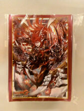 Cardfight!! Vanguard Scharlotte PROMO Card Sleeves Bushiroad