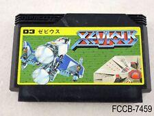 Xevious Famicom Japanese Import FC NES Nintendo Japan US Seller B