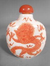 China Chinese Porcelain Snuff Bottle w/ Dragon Decoration Signed ca. 20th c.