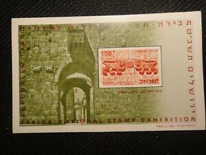 Israel H.B. año 1968 nº Yvert B6  nuevo ver foto ref. 8705