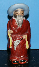 Vintage Occupied Japan man figurine figure