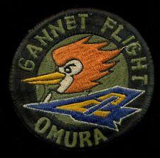 JMSDF Omura Gannet Flight 24th Fighter Squadron Patch RP-1