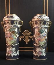 PAIR OF BEAUTIFUL ANTIQUE FRENCH PORCELAIN VASES With GOLD OUTLINES.