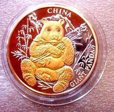LIBERIA 2004 $10  CHINA PANDA SILVER PROOF GOLD PLATE 2 x DIAMONDS RARE