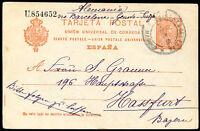 SPAIN TO GERMANY Postal Stationery VF