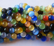 75pcs 8mm Round Cats-eye Glass Beads - Mixed Colours