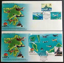 Malaysia 1993 LIMA Langkawi Maritime Aerospace Expo Stamp MS on 2 FDC (Melaka) B