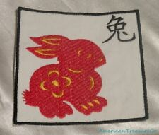 Embroidered Chinese Zodiac Astrology Horoscope Year of the Rabbit Patch Iron On