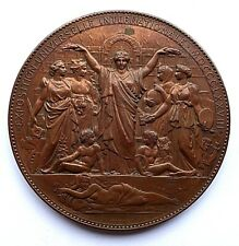More details for large 1878 french exposition ae bronze medal/medallion by oudine aunc