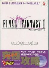 Final Fantasy II Video Game Strategy Guides & Cheats for