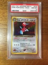 Pokemon 2001 Japanese Neo 4 Dark Porygon 2 Holo PSA GEM MINT 10.