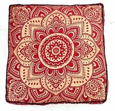 Red Gold Mandala Flower Design Cotton Fabric Handmade Square Floor Cushion Cover