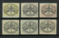 s32974 VATICANO MNH 1946 Segnatasse 6v Righe larghe carta bianca siglata