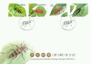 Long-horned Beetles (III) Taiwan 2012 Insect Bug Animal Leaf (stamp FDC)