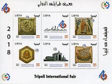 Libya 2018 MNH 46th Tripoli International Fair 6v M/S Art Mosaics Fairs Stamps