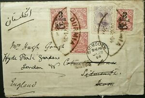 MIDDLE EAST DEC 1904 EARLY POSTAL COVER FROM OURMIA TO LONDON, ENGLAND