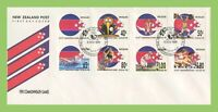 New Zealand 1989 Commonwealth Games set First Day Cover
