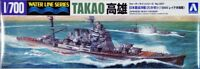 Aoshima Waterline 45367 IJN Japanese Heavy Cruiser TAKAO 1/700 scale kit