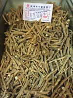 Ginseng Half Wild from Wisconsin USA 7 years 1LB Small Root