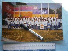 OLYMPIC GAMES SARAJEVO 1984 YUGOSLAVIA OLYMPICS DELAGATION PHOTO PICTURE OLYMPIA