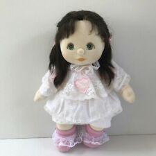 Vintage Pre-owned My Child Doll Mattel Inc 1985 (dark hair, green eyes)