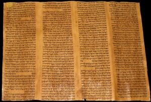 TORAH SCROLL BIBLE VELLUM MANUSCRIPT LEAF 250 YRS OLD  MOROCCO Deuteronomy
