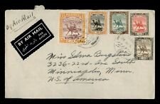 Dr Who 1939 Sudan Airmail To Usa f51649