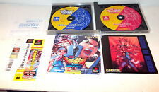 ✰JAPAN IMPORT Game SONY Playstation LEGION of HEROES PS1 Capcom Shirits COMPLETE