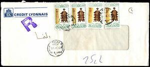 Egypt Registered Commercial Cover #C39329